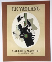 Alain Le Yaouanc 1965 Exhibition Poster Galerie Maeght - $50.90