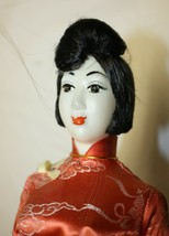 """Vintage 16"""" Plastic Doll Chinese Woman on Wood Stand  - $14.84"""
