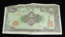 1946 Japan 5 Yen Note Bank of Japan World Currency Paper Money Banknote - $10.00