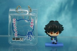 Mobile Suit Gundam 00 Paku Paku Mini Figure Keychain Gashapon Setsuna F ... - $17.99