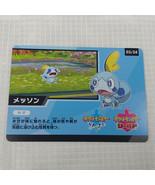 The Phantom Pokemon Get Challenge campaign Sobble Japanese Card Used - $19.80
