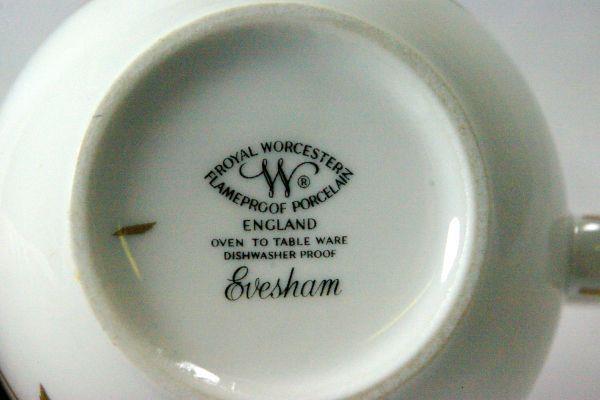 Royal Worcester Evesham Gold Flat Cup image 3