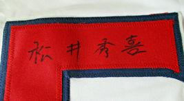 """HIDEKI MATSUI """"GODZILLA"""" / AUTOGRAPHED OAKLAND A'S CUSTOM BASEBALL JERSEY / JSA image 6"""