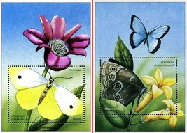 CENTRAL AFRICA 2001 BUTTERFLIES  2 S/S SC#1402-03 MNH CV$14.00 INSECTS - $2.72