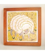 VTG 1983 Hallmark Sheep Tile Trivet Mounted On Wood Saltera country decor - $16.80