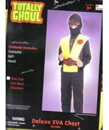 Child's Deluxe EVA Chest Halloween Costume YELLOW, NEW UNUSED - $6.89