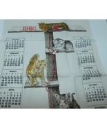 Vintage 1980 KITTENS on Cat Tree Tea Towel calendar - $9.70
