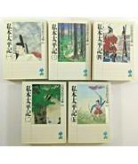 Japanese Novel Vintage Book Japan Kanji Language Symbols Lot of 5 Books ... - $46.93