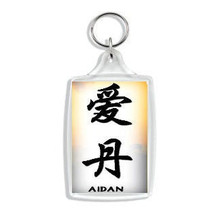 chinese names keyring double sided  handmade in uk from uk made parts keyring, k