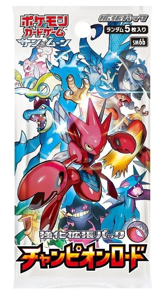 JAPANESE Pokemon Champion Road SM6b + Dragon Storm SM6a Booster Boxes Sun & Moon image 4