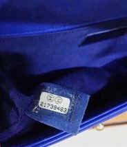 AUTHENTIC CHANEL ROYAL BLUE QUILTED VELVET MEDIUM BOY FLAP BAG SHW image 11