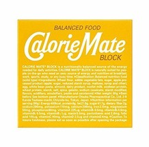 Calorie Mate plane[10 boxes] Energy Diet Food Otsuka Japan NEW F/S - $33.17