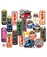 19 Pcs Japanese Style Best Wishes Character Sticker Luggage Decoration S... - $17.17