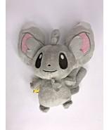 "Nintendo Pokemon Minccino Healed Grey Plush Stuffed Animal 6"" - $32.84"