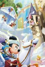204 pieces Disney Puzzle Petite: Land of Light. 10x14.7cm. - $11.26