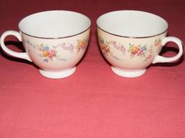 2 Homer Laughlin Dubarry Cups Eggshell Nautilus  - $12.95