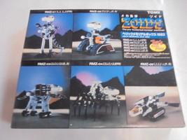 Tomy Toys' R Us Limited ZOIDS RMZ01 ~ RMZ05 Helic Memorial Box 1983  - $520.74