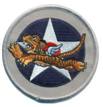WWII Air Corps Flying Tiger Patch NEW!!! - $11.87