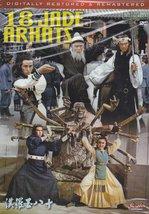 18 Jade Arhats DVD lo han master wu xia Kung Fu Martial Arts Action movi... - $19.99