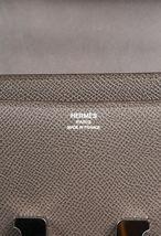 Hermes Constance 24 Epsom Shoulder Bag image 7