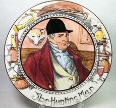 """Royal Doulton The Hunting Man 10.5"""" Professional Series Collector Plate TC1049 - $45.00"""