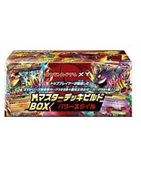 Pokemon Card Game XY M (Mega) Master Deck Build Box Power Style - $87.04