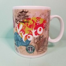 Kyoto Japan Starbucks Coffee Tea Mug 2010 Multicolored Temple Design 11oz  - $34.99