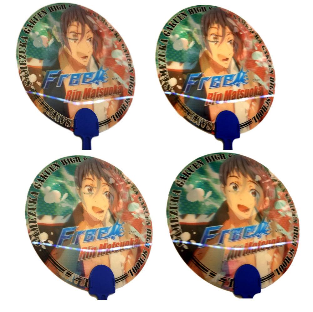 """Free! Iwatobi Swim Club """"Rin Matsuoka / Aiichiro Nitori"""" Lenticular Anime Fan x1"""