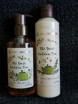 Yves Rocher The Dore Golden Tea Christmas Set Limited Edition Shower Gel Lotion - $24.99