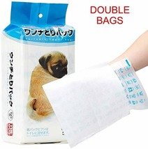 DLDER Dog Poop Bags, No Embarrassed to Pick up, Water-Soluble Tissue Com... - $12.25