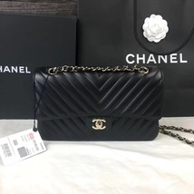 BRAND NEW AUTHENTIC CHANEL 2018 CHEVRON MEDIUM DOUBLE FLAP BAG LIGHT GOLD HW