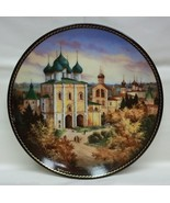 Bradford Exchange Plate Village Life 7 3/4in Russian 5th plate #1839 - $33.16