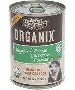 Organix, Grain Free Organic Chicken & Potato Canned Dog Food, 12.7 oz - $58.34