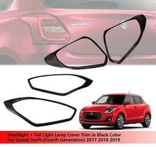 Black Headlight + Taillight Cover Trim For Suzuki Swift 2017 2018 2019 - $87.27