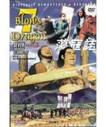 7 BLOWS  OF THE DRAGON part 2(Digitally Remastered and Restored)Dvd - $12.86