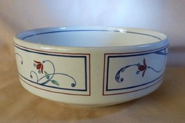 """1987-2000 Mikasa 5"""" Fruit Dessert Sauce Bowl Annette Pattern #CAC20 1 As Is - $10.00"""