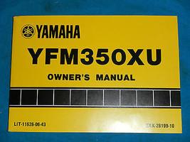 1988 88 Yamaha YFM350X Yfm 350 Shop Service Repair Manual - $35.72