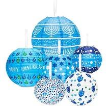 Aviv Judaica Hanukkah Lantern Ball Ceiling Mount - Hanukkah Decorations ... - $18.30