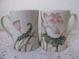 "Fitz and Floyd Lotus Garden Mugs Lot of Two 2 Japan 3 3/4"" cups tea coffee - $14.01"
