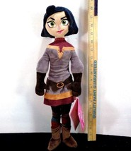 Disney Store Authentic Tangled The Series Cartoon Cassandra Plush Toy Si... - $20.78