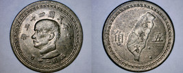 1954 YR43 5 Chiao Formosa World Coin - China Taiwan ROC - $7.99