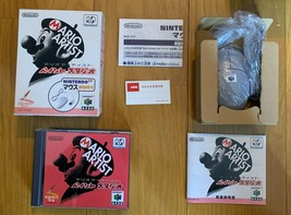 Mario Artist Paint with Mouse Nintendo 64DD N64 Very Rare Japan - $445.50