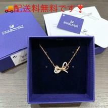 Swarovski SWAROVSKI Necklace Pendant No.177 - $180.74