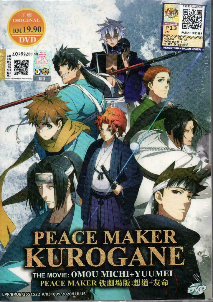 Peace Maker Kurogane The Movie Omou Michi +Yuumei English Subtitle Ship From USA