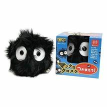 Studio Ghibli il Vicino Totoro Makkurokurosuke Catch! Imbalsamato Altezz... - $54.38