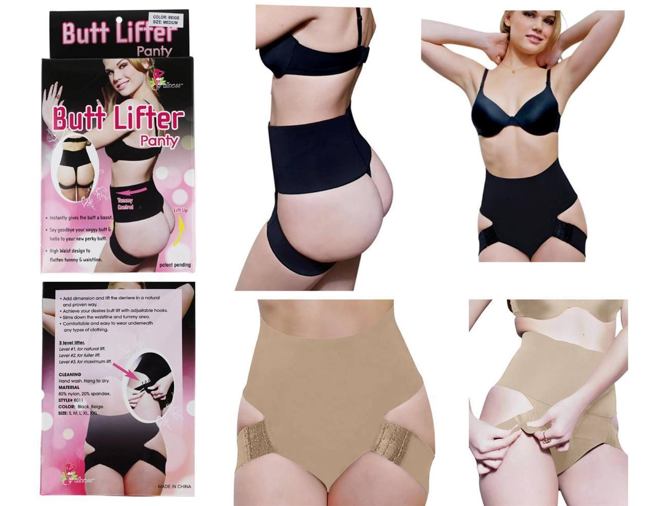 LOT OF 2 NEW WOMEN'S FULLNESS BUTT LIFTER TUMMY CONTROL SHAPER PANTY #8011