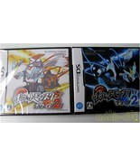 Nintendo Pokemon Black 2 White Ds Software - $127.68