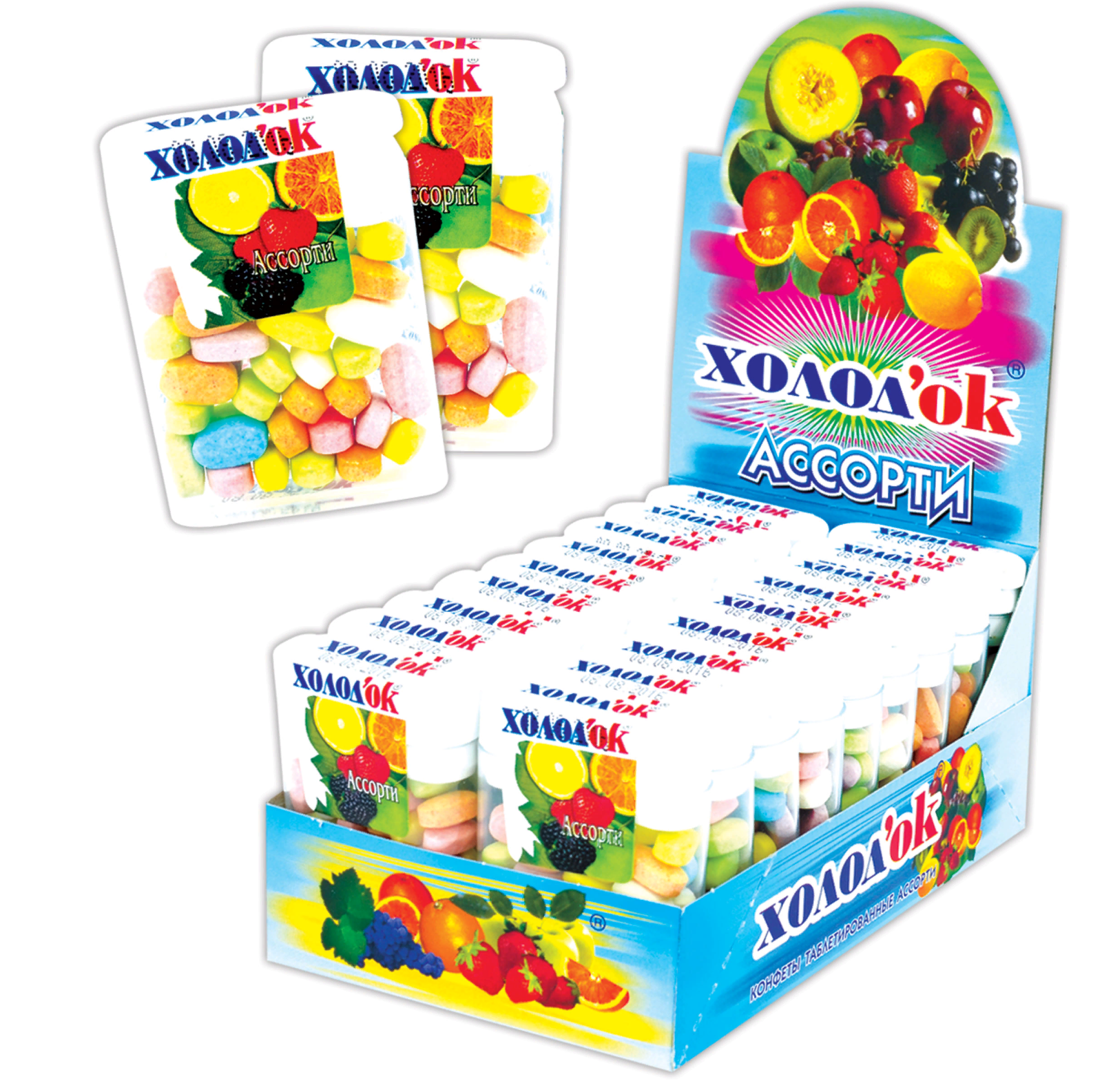 """Candy """"HOLODOK"""" (candy chill) Assorted sweets with cooling effect. Russia"""