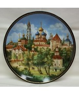 Bradford Exchange Plate Village Life 7 3/4in Russian 2nd Plate #4541 - $33.14
