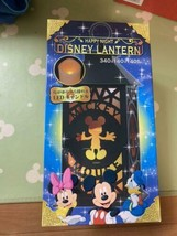 Happy Night Disney LED use lantern night lamp Mickey Mouse unopened from... - $99.99